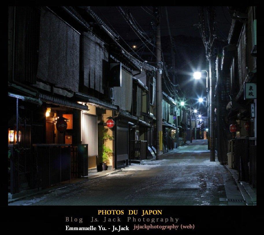 Japon Pictures, /   Blog.Js.Jack.Photography dans Japon Pictures photos-japon-01