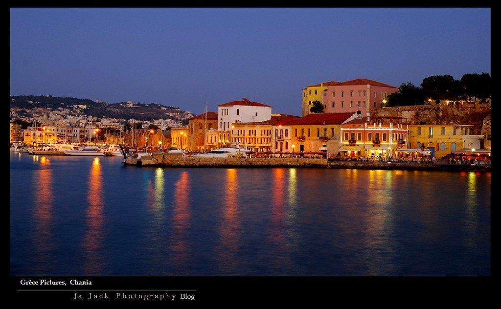 Grèce Pictures 002